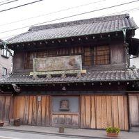 中山道・蕨宿を散策〜和樂備神社
