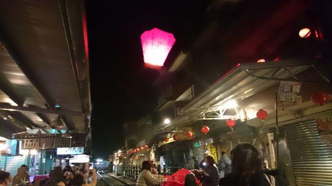 天燈上げを体験してみたく、<br />チャイナエアラインを利用して、<br />ロイヤルニッコー台北に宿泊してきました。<br />
