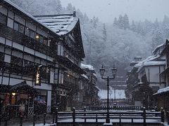 山形の旅04 雪の銀山温泉