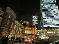 東京おともde出張 東京ステーションホテルTOKYO STATION HOTEL宿泊 築地 歌舞伎座 赤坂サカス