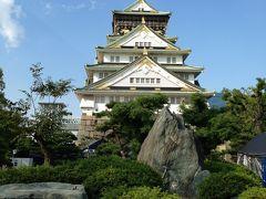 大阪府の城跡めぐり:大阪城