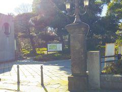 t東京の中心日比谷公園