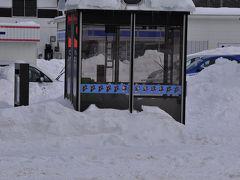 なめてはいけない冬の北海道(6)