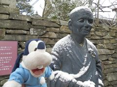 グーちゃん、有馬温泉へ行く!(えっ!まさかの雪化粧!編)