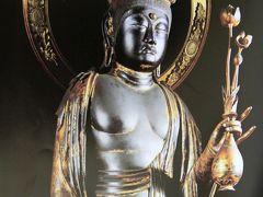 「南山城の古寺」 素晴らしき仏像を拝観してきました。(1)