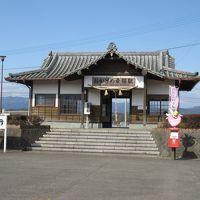 ジェットスタ−で行った熊本の旅 (人吉方面編)