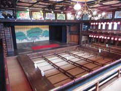 ジェットスタ−で行った熊本の旅 (山鹿方面編)