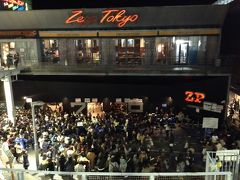 ZEPP TOKYOでペンミ 160209~RYEOWOOK FANCLUB EVENT 2016 ON AIR~