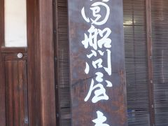 また来ちゃった富山!~(1)富山市の観光スポットも見どころ満載!