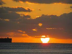 初ハワイ:オアフ島&ハワイ島