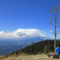 陽だまりハイク ~広い山頂でのんびり 高松山~