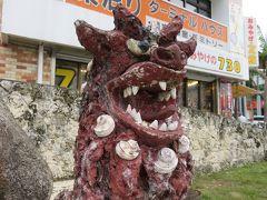 【JGC修行2015】JALグローバルクラブへの道★5−3「石垣島一周ドライブ続き!」編