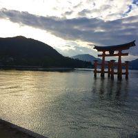 広島・宮島へ