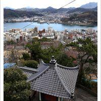 Solitary Journey [1707] 山斜面を縫うように走る坂道と狭い路地が独特な景観を生み出しています。<ネコの町おのみち>広島県尾道市