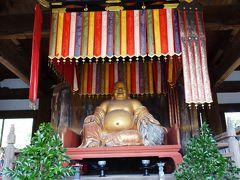 2016早春の黄檗山萬福寺をじっくり探索