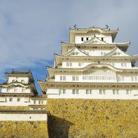 神戸散策から、憧れの姫路城へ♪【神戸・姫路旅行2日目】