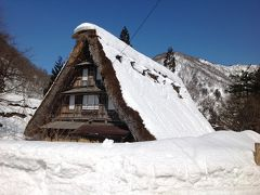 女友達と行く、冬の旅 (3) 五箇山、菅沼合掌集落