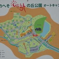 日本のへそでキャンプ(西脇市日本のへそ日時計の丘オートキャンプ場)