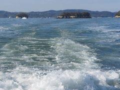 仙台市内から松島へ足を延ばして観光船と牡蠣とずんだを楽しんだ~2015年12月の仙台