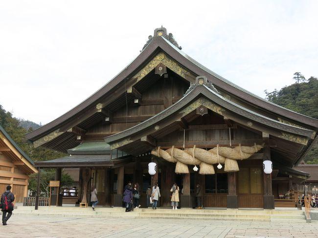 松江&出雲の旅、3日目は出雲大社と出西窯へ!