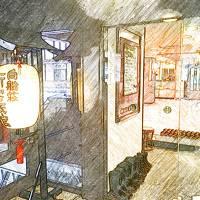 2016年 2月 白骨温泉の滞在 1泊2日 「白船荘新宅旅館(渓山館1階・和室10畳)」