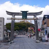 山口の旅1☆防府天満宮と、周防国分寺を楽しみ、温泉に癒される旅