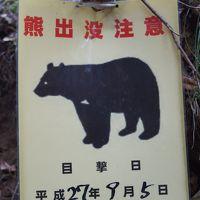 温泉ハンタ~ 【再 くらま温泉編】