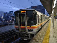 2016年2月おとなびパスの旅2(姫新線前篇)