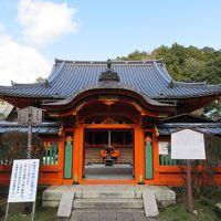 京都 冬の旅