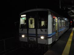 2016年2月おとなびパスの旅7(三江線下り前篇)