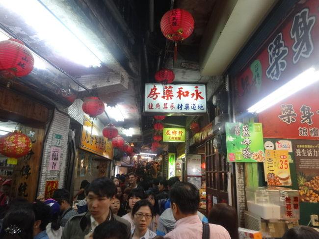 旧正月の台湾へランタンを飛ばしに (1)
