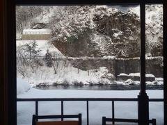 えちごせきかわ温泉郷の旅行記