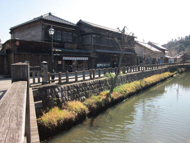 """成田空港での24時間以内トランジットの為、時間を有効活用することに決め、以前から訪れてみたいと思っていた憧れの町…、「小江戸・水郷の町 佐原」へ行くことにしました。<br /><br />大阪伊丹空港からJAL3002便で成田空港へ向かい9:20着。<br />ターミナルで朝食を食べて、成田空港第二ターミナルからJR線で佐原へ向かいました。<br /><br />佐原には昼前に着いて意外に近いのにびっくりです?…。<br /><br />今日は冬晴れの暖かい好いお天気に恵まれて最高です!、こんな好いお天気なら明日マニラに行くよりも、茨城から群馬へぶらぶら歩きした方が良さそう??、だって、特別マニラへ行きたいわけでもないのでね!?…。<br /><br />では、憧れの""""小江戸・水郷の町 佐原""""をぶらぶら歩き始めます?。"""