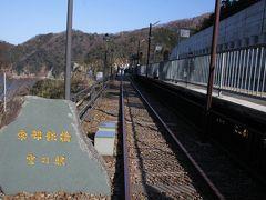 201602-01_鳥取・餘部鉄橋・城崎にて (Tottori and Hyogo)