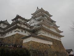 201602-03_姫路城・大石神社・赤穂城跡・後楽園・倉敷美観地区(Himeji, Akou and Okayama)