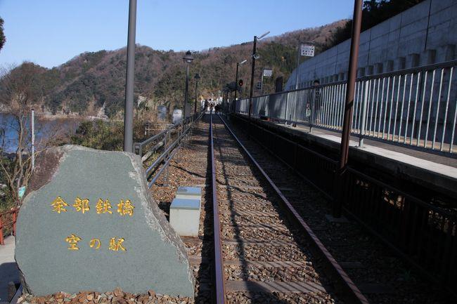 """2/11 (木)<br />始まりはいつも松江から。<br />松江在住の知人と最近有名になった(?)城崎温泉へ。<br />(昔は志賀直哉で有名だったのですが…)<br />山陰道と国道9号線&178号線を通って城崎へ。<br />お昼時に鳥取付近を通ったので、鳥取市内でランチをいただきました。<br />「たくみ割烹店」で牛丼とカレーをシェアしていただきました。<br />せっかくの鳥取なので、砂丘をちょっと見ました。<br />前回は2014年9月に訪れたのですが、やはり冬は人が少ないですね。<br />砂丘見学後、ふたたびドライブ(汗)。<br />途中、鉄道ファンの間では有名?な餘部鉄橋を見学。<br />駐車場は「道の駅あまるべ」、橋の下になります。<br />道の駅には昔架かっていた鉄橋の一部が展示してあります。<br />昔の鉄橋が残されている脇を通り抜けると「空の駅あまるべ」に向かう階段があります。<br />階段を上りきると餘部駅と空の駅があります。<br />餘部駅は新しい橋が架けられた正式な駅です。<br />空の駅は昔の鉄橋の上に作られた展望台で日本海が一望できます。<br />うまくできていますね。<br />空の駅に到着したのが14:30ごろで、ちょうど14:34の豊岡行きの電車が来ました。<br />先頭車両には竹田城が描かれて、日本海側に向いた席があり、観光列車でした。後ろ2両は普通のボックス席のオレンジ色の車両でした。<br />餘部鉄橋見学後は、城崎温泉へ!<br />旅館にチェックイン後、旅館で受け取った外湯巡りのチケットを手に「城崎外湯めぐり」。<br />旅館の浴衣を着て下駄でカランコロン、風情があっていいですね。<br />宿泊した旅館はまんだら湯に近かったので、まずは城崎温泉駅を見てから外湯めぐりをすることにしました。<br />城崎温泉駅の発車ベルはパフィーの「♪かに食べ行こう〜」らしいのですが、残念ながら電車の発車時間ではなかったので、聞けませんでした。残念!<br />最初に城崎温泉駅近くの『さとの湯』へ。駅舎温泉と言われていて、1階が受付と待合室、2階に温泉、3階に露天。<br />2番目には『地蔵湯』へ。<br />6時近くになったので、1回旅館に戻って夕食タイム!<br />お食事はお部屋食で、カニづくし!但馬牛とあわびをオプションで追加しました。贅沢な夕食でした。<br />食事後も温泉めぐり。<br />『柳湯』→『一の湯』→『御所の湯』→『まんだら湯』と""""はしご湯""""をして、この日の外湯めぐりは終了。<br /><br />=========今回の旅行の概要================<br />2/11(木)<br />松江→鳥取市内でランチ→鳥取砂丘→餘部鉄橋→城崎温泉泊<br />2/12(金)<br />城崎温泉→天橋立→竹田城→姫路城(外観)→姫路市内泊<br />2/13(土)<br />姫路城→赤穂市内観光(大石神社・赤穂城跡)→岡山後楽園→倉敷市内散策→倉敷市内泊<br />2/14(日)<br />倉敷市内観光→瀬戸大橋→与島SA→瀬戸大橋→松江<br />"""