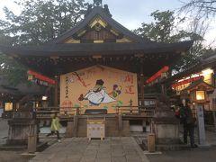 初詣に京都 伊右衛カフェで晩御飯