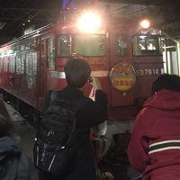 JR北海道2016年3月ダイヤ改正直前!廃止列車惜別乗車&撮影旅行PART2~白鳥・スーパー白鳥、カシオペア、急行はまなす、アイリス編