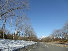 真冬の優雅な日光と鬼怒川温泉の旅♪ Vol1(第1日目午前) ☆日光:快晴の下 日光へ♪