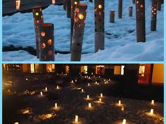 今年はまさかの・・・雪がない~~!!のでちょっとガッカリ気味・・・★会津絵ろうそくまつり~ゆきほたる~★3★会津武家屋敷の絵ろうそく★