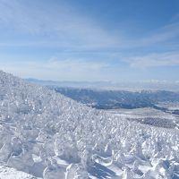 冬のみちのく一人旅(3)蔵王の樹氷(ついでに温泉)