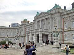 迎賓館赤坂離宮と湯島天神・浅草