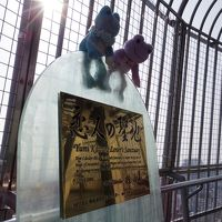 【ヲタクの旅】名古屋1泊2日の旅・2日目~そこにタワーがある限り~