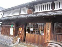 日帰り旅 in 雨の京都  嵐山と伏見で日本酒を巡る旅
