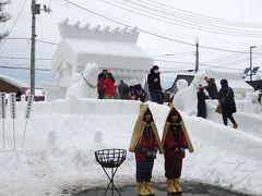 冬のみちのく一人旅(5)湯沢 犬っこまつり一日目