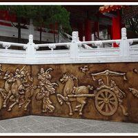 10都市巡る台湾おいしい旅5日間 ②