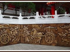 10都市巡る台湾おいしい旅5日間 ①