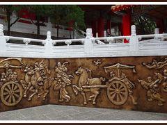 10都市巡る台湾おいしい旅5日間 ③