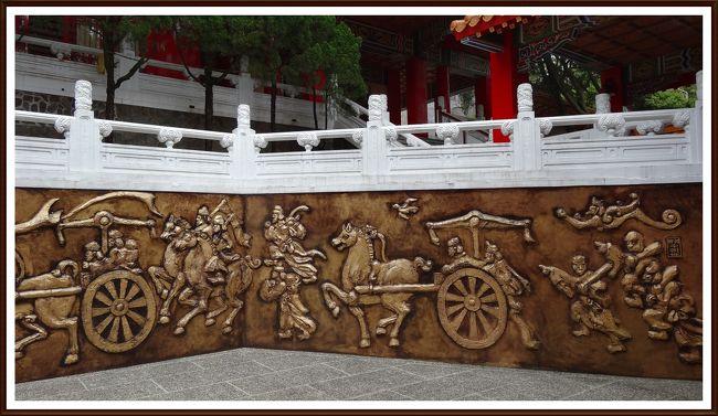 10都市巡る台湾おいしい旅5日間 ④