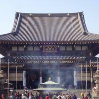 初詣ランキングベスト3のお寺の秘密!(川崎大師)